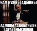 Мариора г. Бегичевский