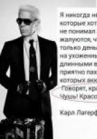 putana.ekasex.online
