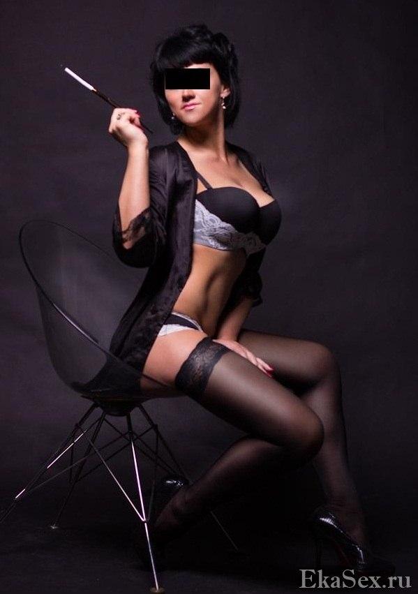 фото проститутки Наталия (ФОТО МОИ) из города Екатеринбург