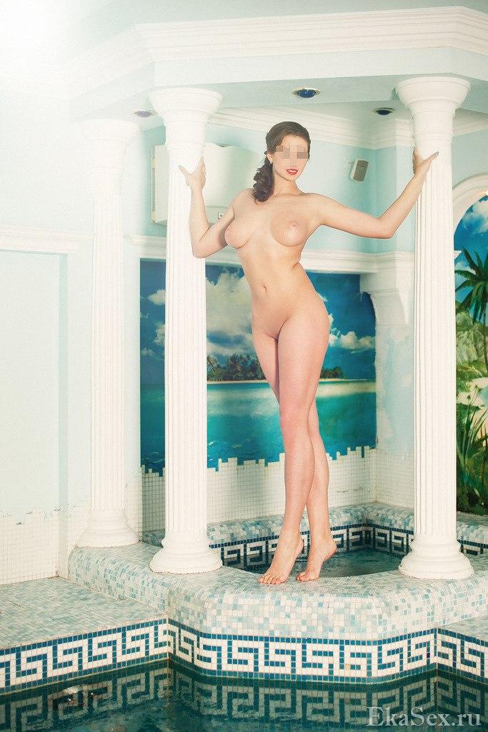 фото проститутки Афродита из города Екатеринбург