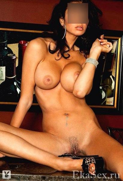 фото проститутки Bonny из города Екатеринбург