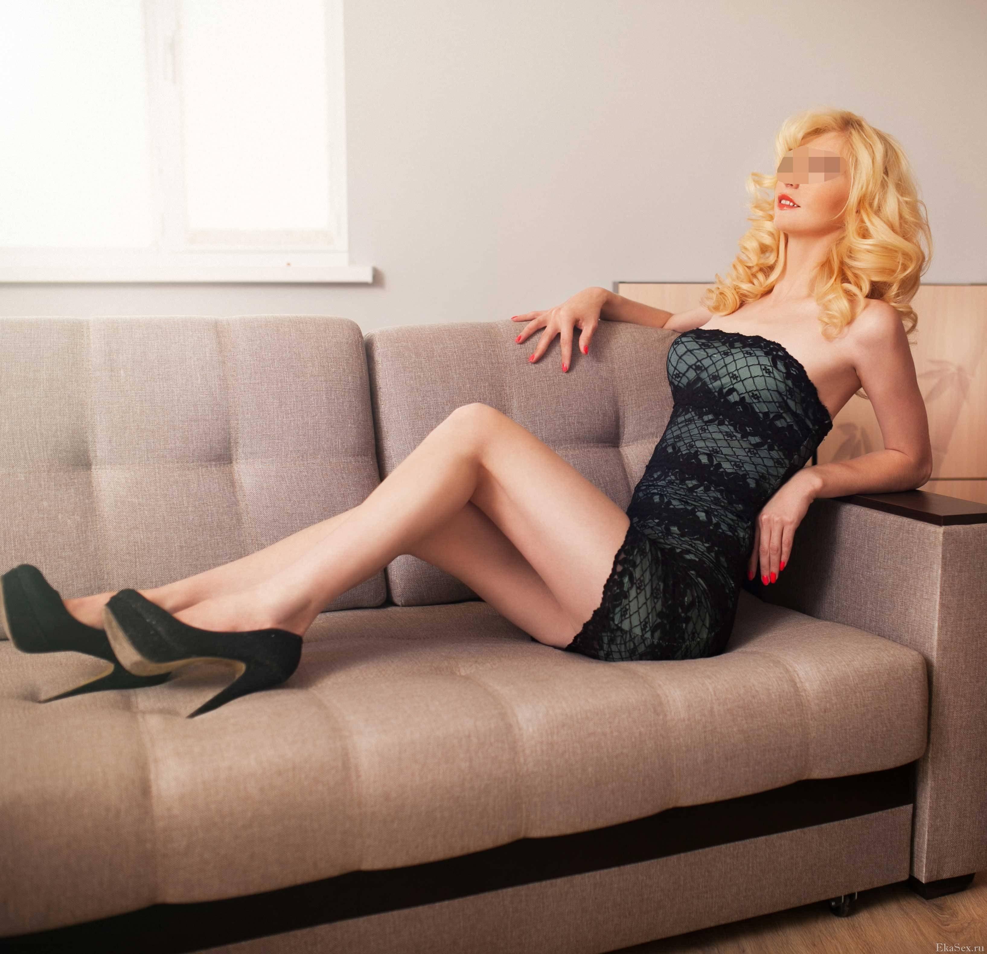 фото проститутки Наталья из города Екатеринбург
