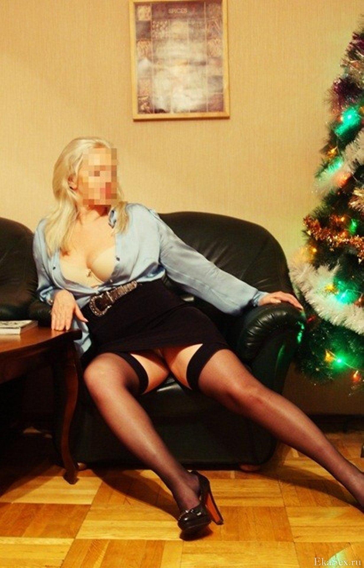 фото проститутки Катенька из города Екатеринбург