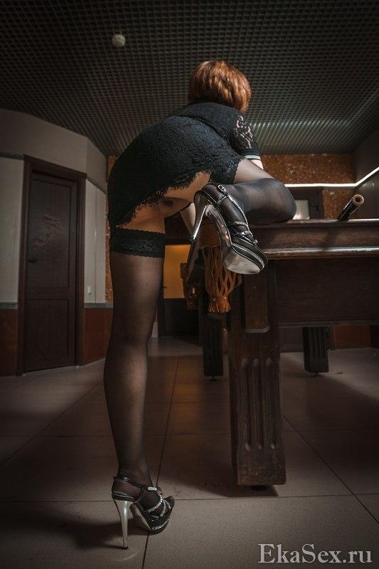 фото проститутки Вера из города Екатеринбург