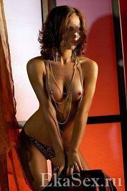 фото проститутки Лиза из города Екатеринбург