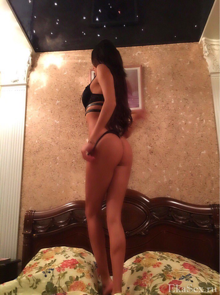фото проститутки Алиса VIP из города Екатеринбург