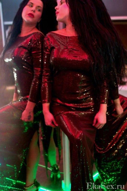 фото проститутки Ева из города Екатеринбург