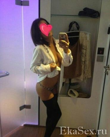 фото проститутки Алиса из города Екатеринбург