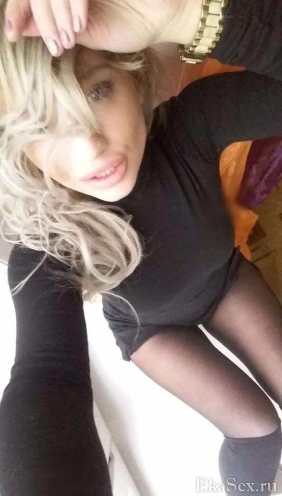 фото проститутки Анютка из города Екатеринбург