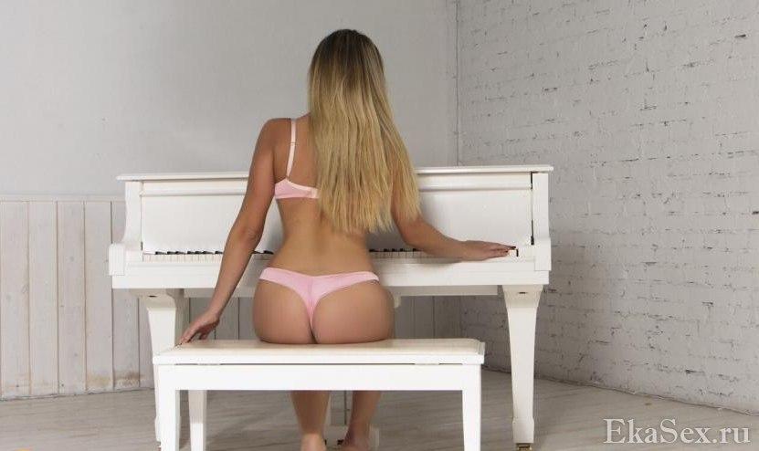 фото проститутки Белоснежка из города Екатеринбург