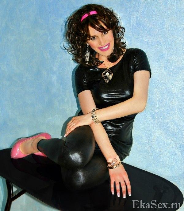 фото проститутки Диана из города Екатеринбург