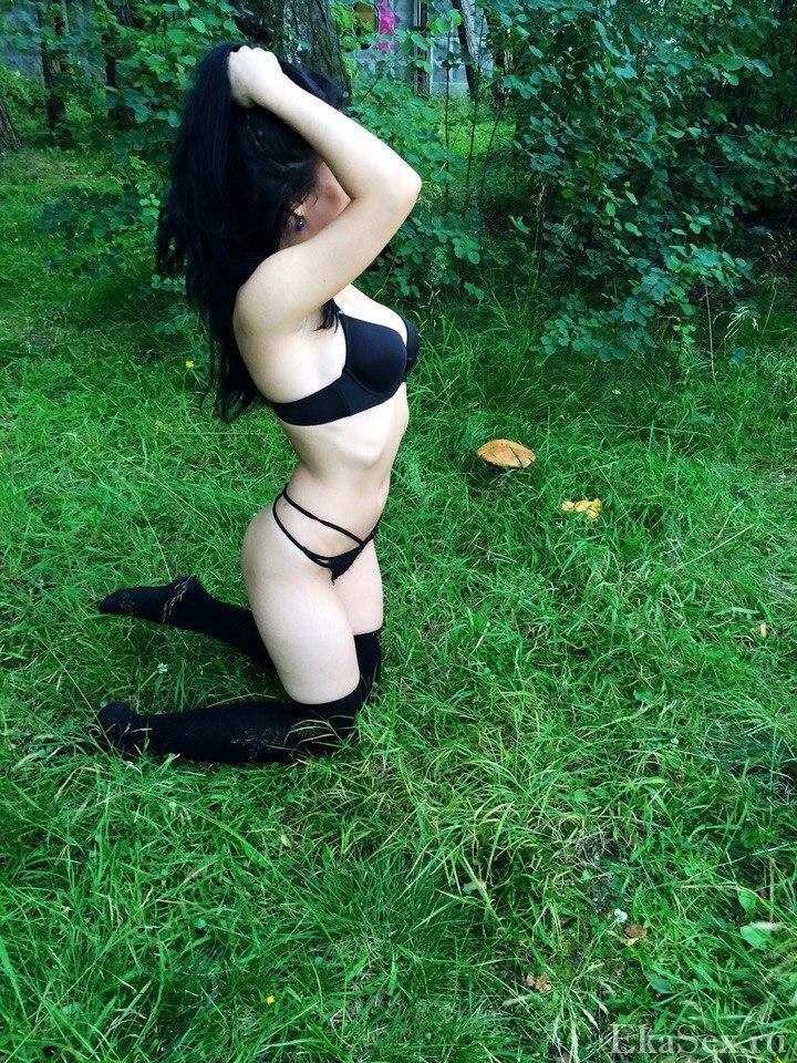 фото проститутки Тайлин из города Екатеринбург