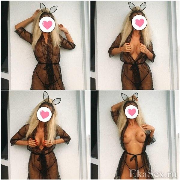 фото проститутки Мальвина эксклюзив из города Екатеринбург