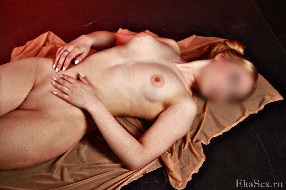 фото проститутки Анита из города Екатеринбург
