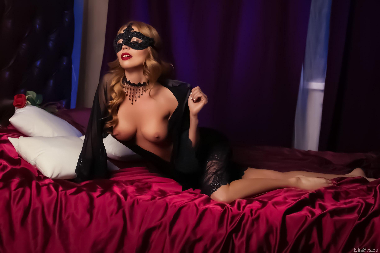 фото проститутки Юлия из города Екатеринбург
