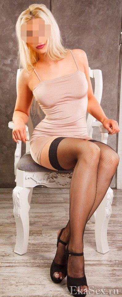 фото проститутки МАЙЯ REAL (!!!) из города Екатеринбург