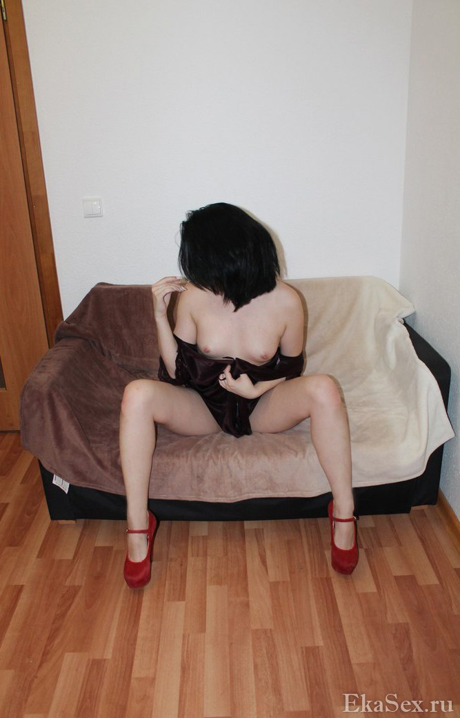 фото проститутки Британи из города Екатеринбург