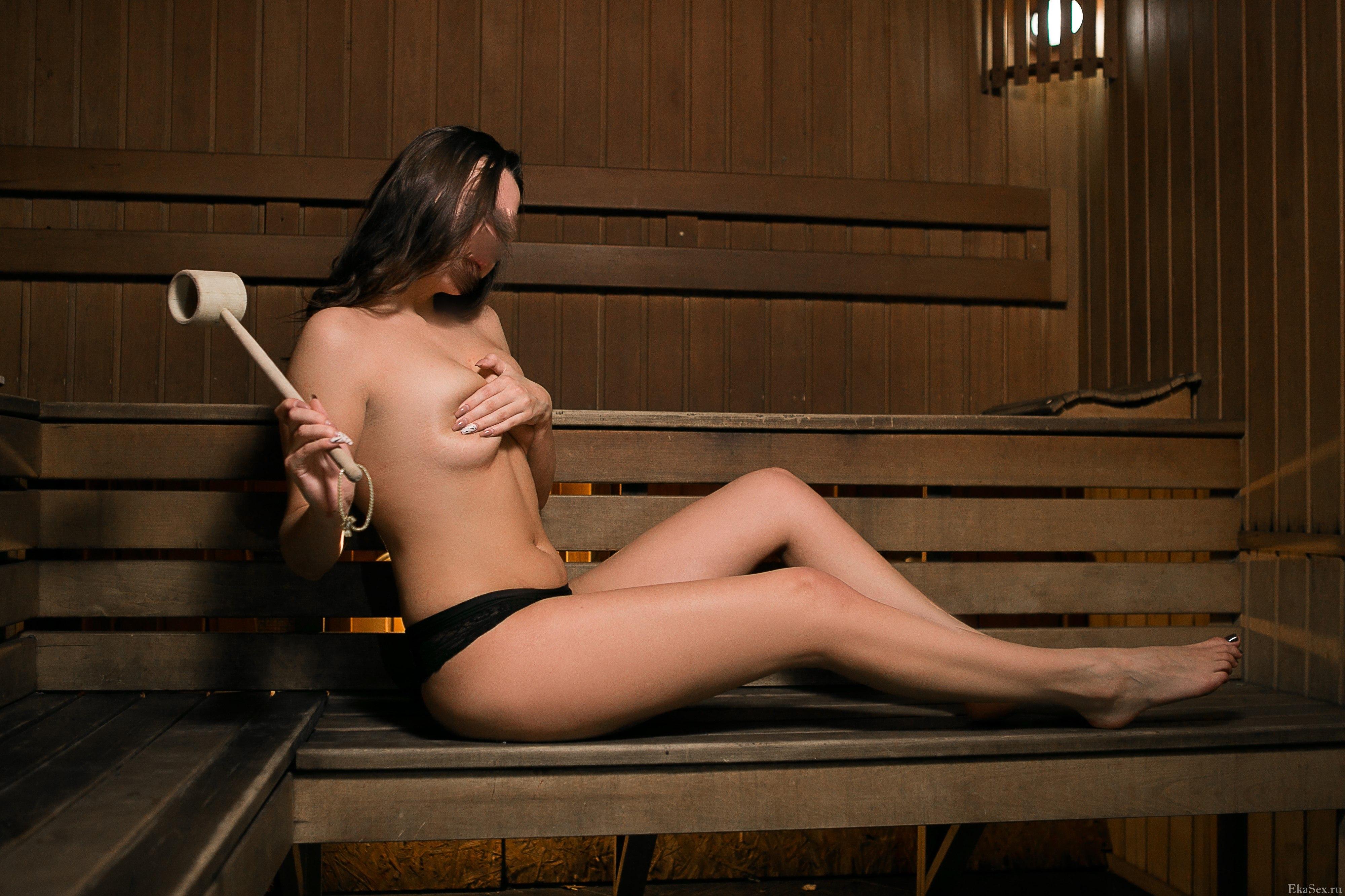 фото проститутки Моника из города Екатеринбург
