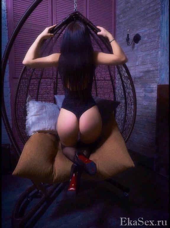 фото проститутки Кристал из города Екатеринбург