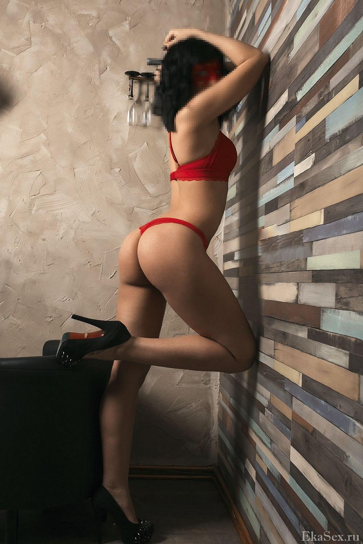 фото проститутки Vip Girls из города Екатеринбург