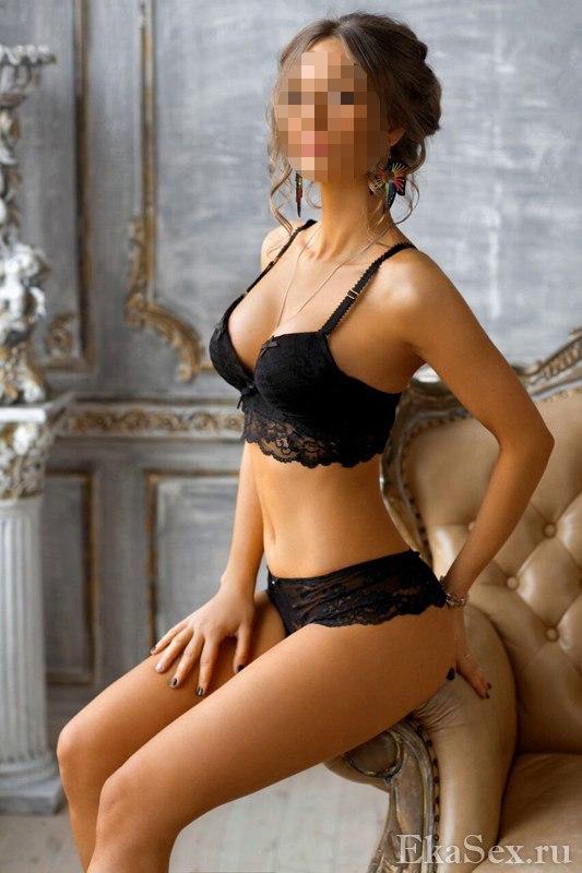 фото проститутки Сонечка из города Екатеринбург