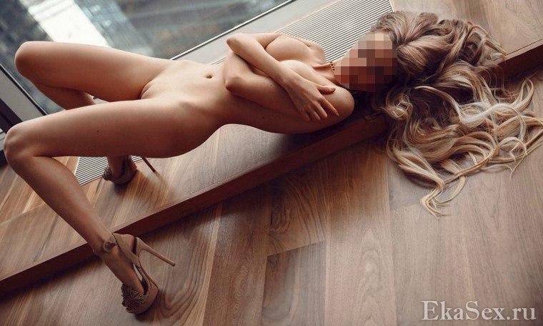 фото проститутки Виола из города Екатеринбург