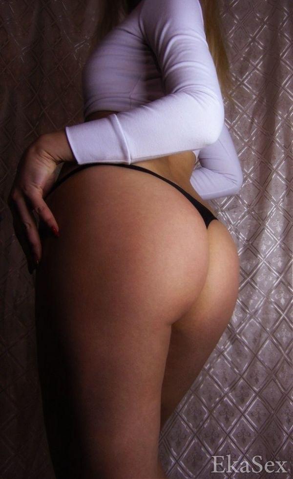 фото проститутки Ульяна из города Екатеринбург