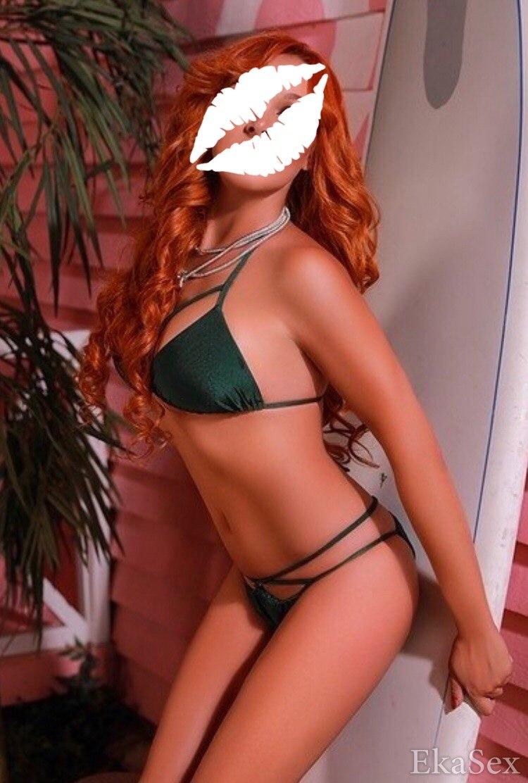 фото проститутки Ириша из города Екатеринбург