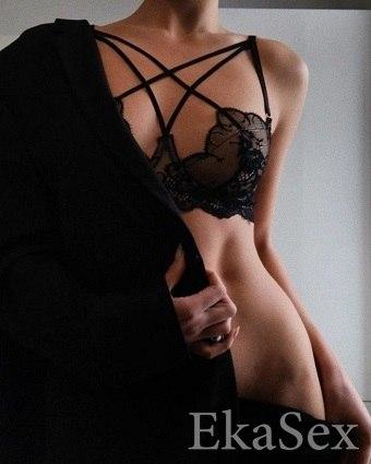 фото проститутки РИТА 43 из города Екатеринбург