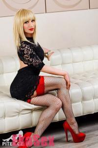 фото проститутки Влада из города Екатеринбург