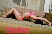 фото проститутки Викуся из города Екатеринбург